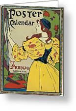 Ferdinand Schuyler Greeting Card