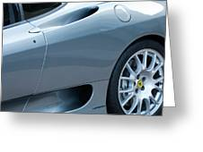 Ferrari Wheel Greeting Card