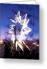 Ferris Wheel At Dusk-2 Greeting Card