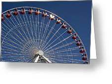 Ferris Wheel IIi Greeting Card