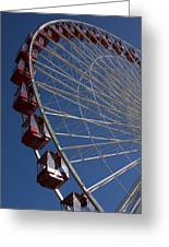 Ferris Wheel Iv Greeting Card