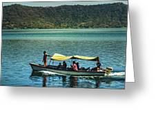 Ferry - Lago De Coatepeque - El Salvador I Greeting Card