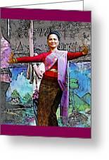 Festive Folk Dance Greeting Card