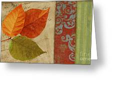 Feuilles II Greeting Card