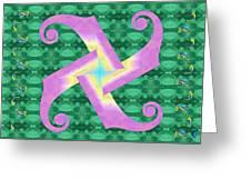 Fiddle-head Pattern Greeting Card