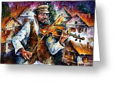 Fiddler From The Sky Greeting Card