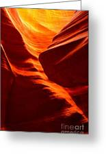 Fiery Sandstone Abstract Greeting Card