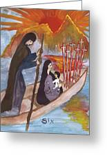 Fiery Six Of Swords Illustrated Greeting Card