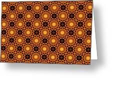 Fiery Sunflower Wallpaper Greeting Card