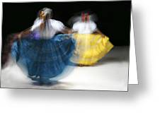 Fiesta Greeting Card