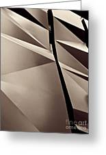 Fifth Avenue Details Sepia Greeting Card