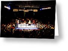 Fight Night Greeting Card