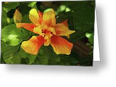 Fijian Hibiscus Abstract In Del Mar 1 Greeting Card