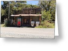 Fill'er Up Greeting Card