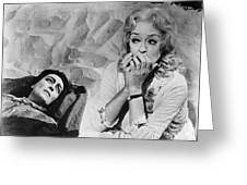 Film: Baby Jane, 1962 Greeting Card by Granger