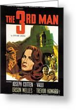 Film Noir Poster  The Third Man Greeting Card