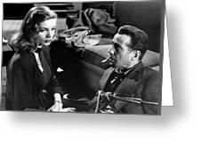 Film Noir Publicity Photo #2 Bogart And Bacall The Big Sleep 1945-46 Greeting Card
