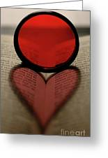 Filter Heart 2 Greeting Card