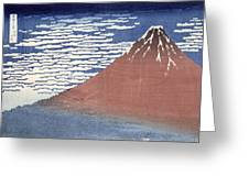 Fine Weather With South Wind Greeting Card by Hokusai