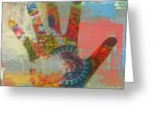 Finger Paint Greeting Card