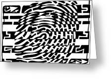 Fingerprint Scanner Maze Greeting Card