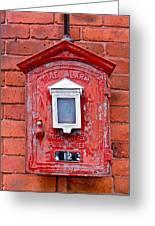 Fire Alarm Box No. 12 Greeting Card