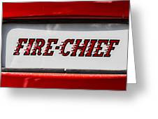 Fire-chief Greeting Card