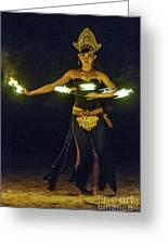 Fire Dance Greeting Card