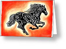 Fire Horse 1 Greeting Card