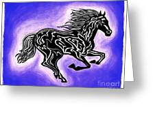 Fire Horse 2 Greeting Card