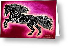 Fire Horse Blaze 4 Greeting Card