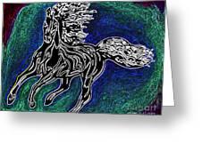 Fire Horse Burn 3 Greeting Card