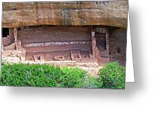 Fire Temple - Mesa Verde Nationalpark Greeting Card