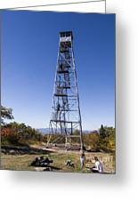 Fire Watch Tower Overlook Mountain Greeting Card