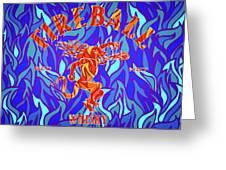 Fireball 2 Greeting Card