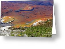 Firehole Lake Yellowstone National Park Greeting Card