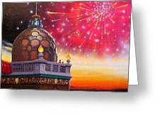 Fireworks At Sunset Greeting Card by Bobbi Baltzer-Jacobo