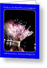 fireworks over San Rafael lake Greeting Card