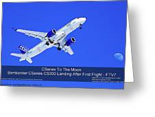 First Cseries Cs300 First Flight Greeting Card