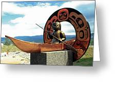 First Nation Sculpture Greeting Card