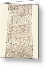 First Side Of Obelisk, Illustration From Monuments Of Nineveh Greeting Card