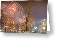 Firstnight Fireworks Greeting Card