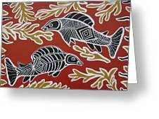 Fish Dreamin Greeting Card