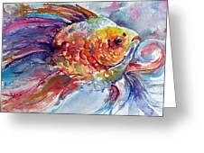 Fish II Greeting Card