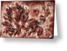 Fish In Cinnamon Mosaic 1 Greeting Card