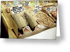 Fish Market Greeting Card