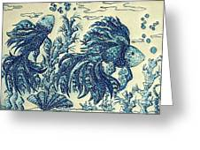 Fish Tangled 3 Greeting Card