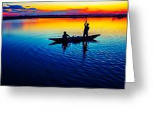 Fisherman Boat On Summer Sunset, Travel Photo Poster Greeting Card