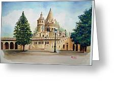 Fisherman Castle Greeting Card