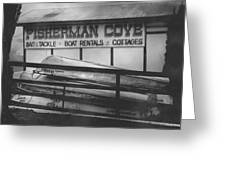 Fisherman Cove Greeting Card